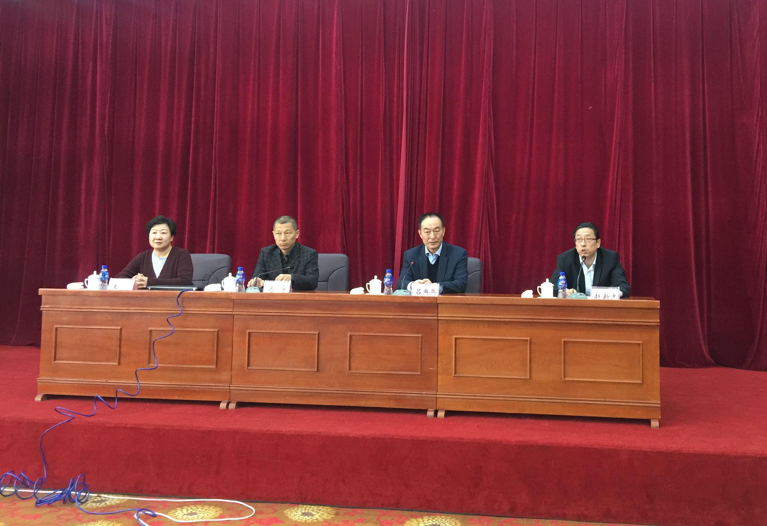 """""""2018年外经贸形势与政策报告会""""在烟台举行"""