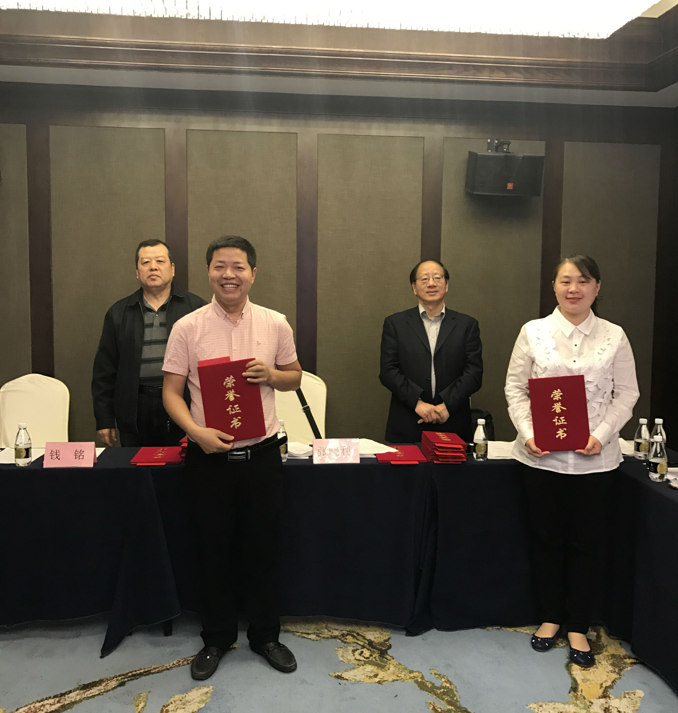2018年全国国际商务单证考前工作会议举行