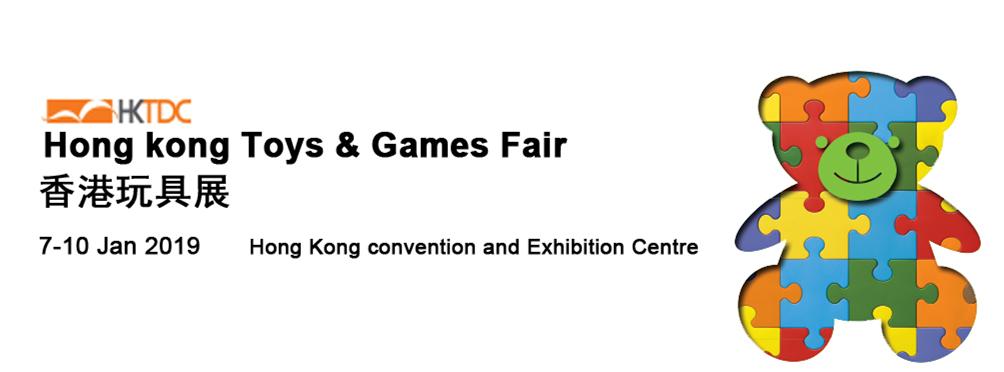 关于组织企业参加2019年1月香港国际玩具和婴童用品展览会的通知