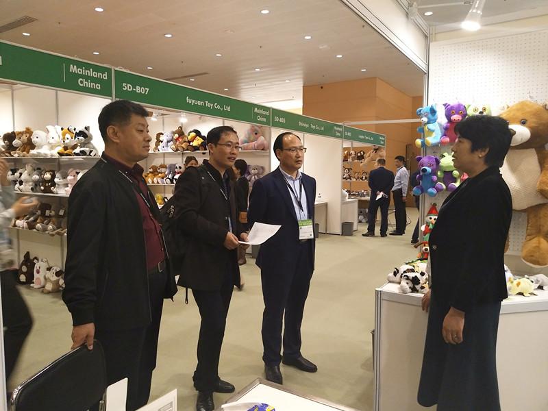 枣庄经贸考察团及2019年香港国际玩具和婴童用品展览会圆满结束