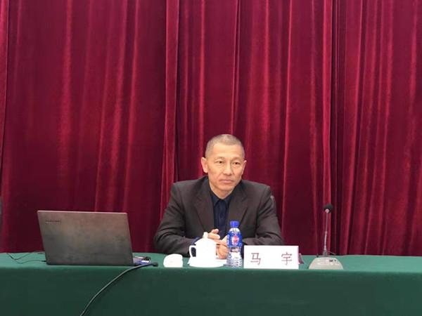 2019年外贸形势与政策报告会在烟台举办