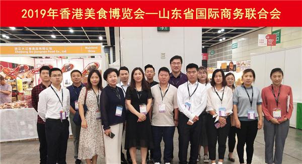 2019年第30届香港美食博览圆满结束