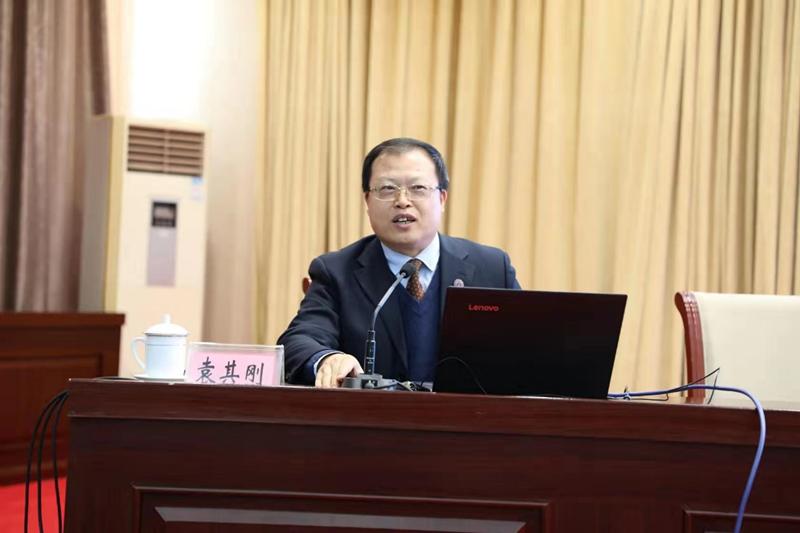 中国(山东)自由贸易试验区的机遇与挑战专题报告会在莱芜举办